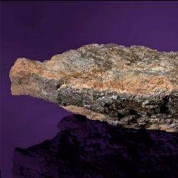 Місячний камінь пішов з молотка за 330 тисяч доларів