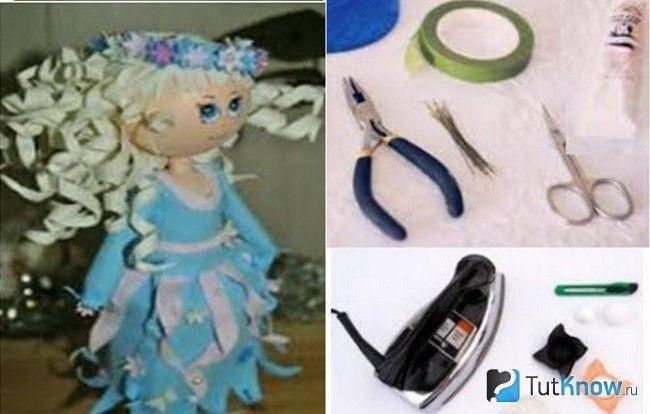 Матеріали для виготовлення ляльок з фоамірана