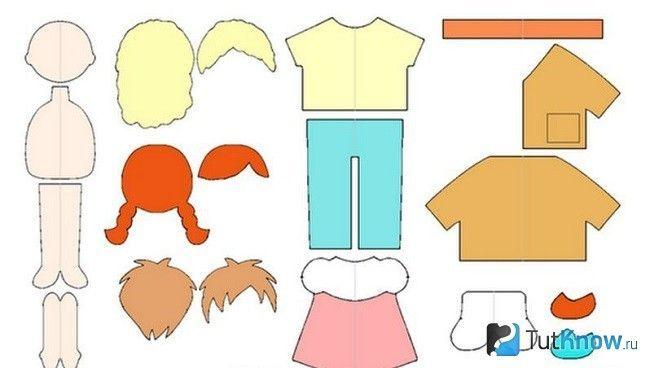 Шаблони для ляльки з фетру