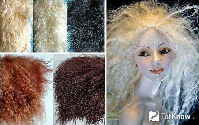 Зачіска з козячої вовни