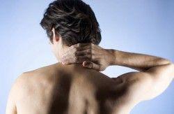 Міалгія, симптоми і лікування