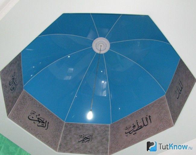 Хвилястий натяжна стеля у формі купола