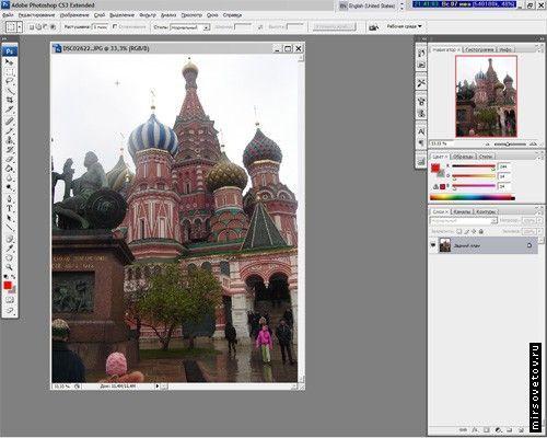 Обробка фотографій в adobe photoshop