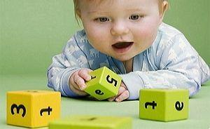 Іноземна мова з дитинства