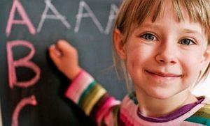 Іноземна мова в дитячому саду