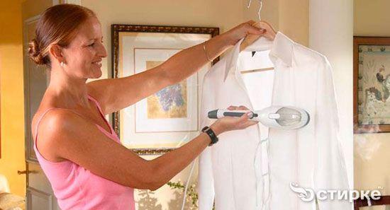 пароочиститель для одягу