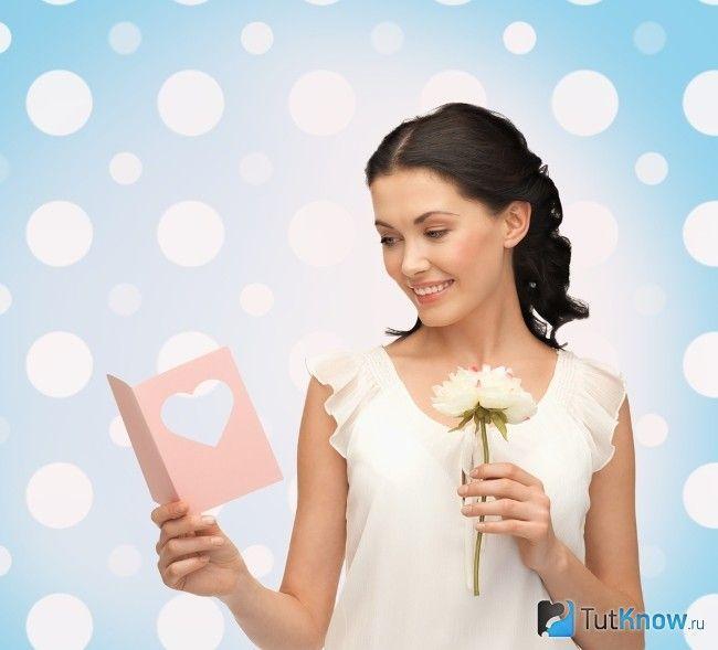 Подарунок дівчині на 8 березня
