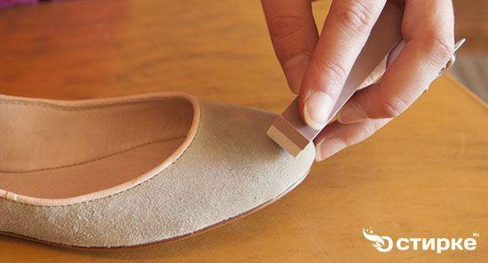 Чищення взуття зі світлої замші