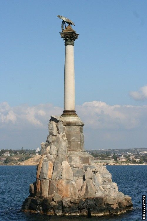 `Пам`ятник