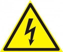 Перша допомога при ураженні електричним струмом