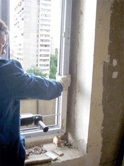 Підготовка квартири до установки вікон