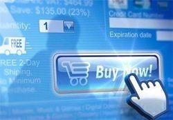 Покупки в інтернет-магазинах