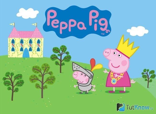 Peppa Pig для Elementary
