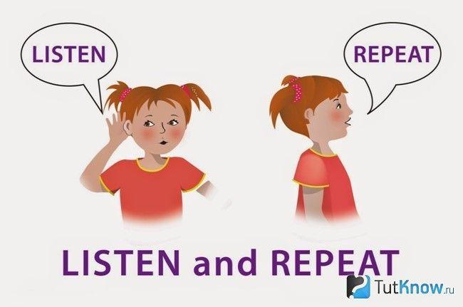 Слухай і говори - принцип використання відео в навчанні іноземної мови