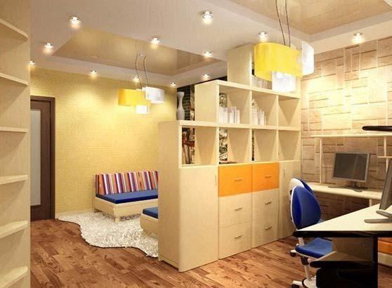 меблі для поділу простору кімнати