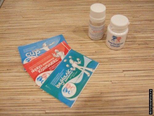 Приготування йогурту в домашніх умовах
