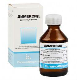 Застосування димексиду