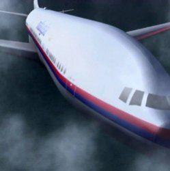 Найзагадковіші зникнення літаків