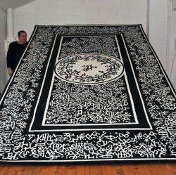 Найбільший в світі килим ручної роботи