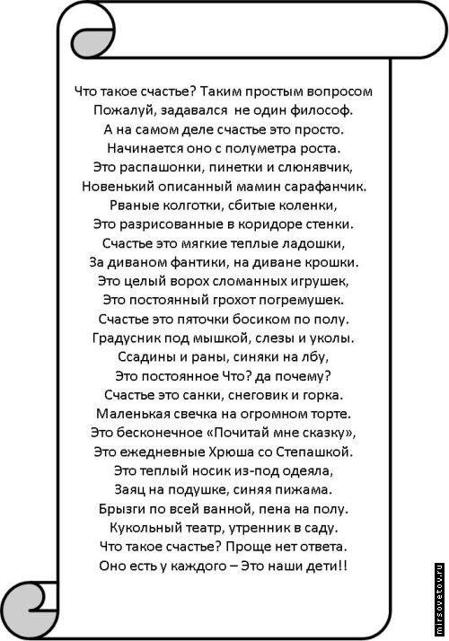 `Сценарій