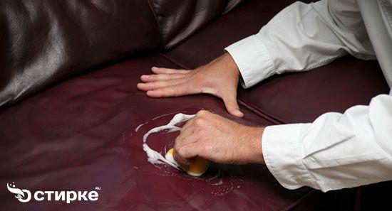чистка шкіряного дивана