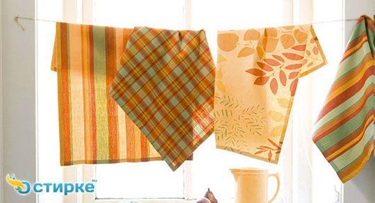 кольорові рушники з льону