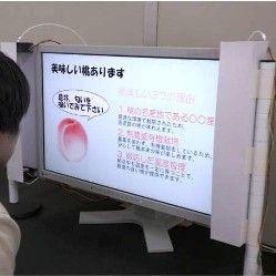 Технології майбутнього: монітор, що передає запахи