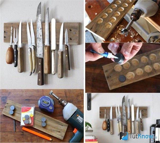 Виготовлення держателя для ножів