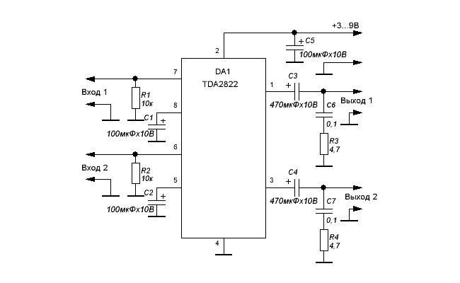 Схема підсилювача звуку на мікросхемі TDA2822