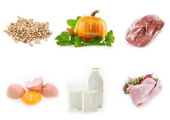 У яких продуктах міститься вітамін Т