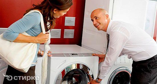 Вибираємо пральну машину: поради покупцеві
