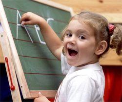 Вибір школи раннього розвитку