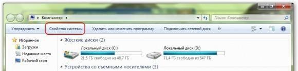 навіщо потрібен файл підкачки
